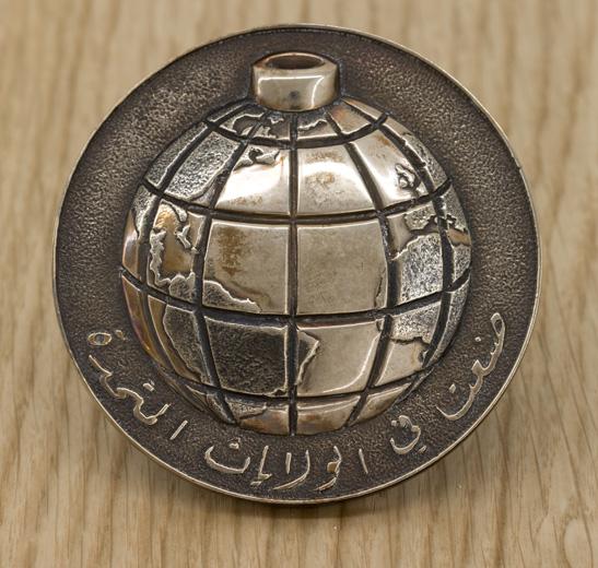 Medal of Dishonour (detail), Vue de l'exposition : Mona Hatoum SALLES 1 ET 2 27 septembre au 8 novembre 2014, Photo: Guy L'Heureux