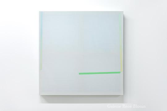 Chris Kline, UNTITLED, 2011 dispersion de pigments acryliques et aqueux sur popeline, faux-cadre de bois 70 x 70 cm / 24 x 24 pouces, 25 ans : Exposition de groupe, Vue de l'exposition (2011) Photo: Richard-Max Tremblay