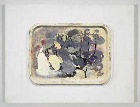Plateau (Mobile Perspective), 2008-2009 huile sur contreplaqué 50 x 66 cm / 19.7 x 26 pouces, Anthony Burnham, Vue de l'exposition (2010), Photo: Richard-Max Tremblay