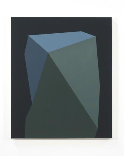 Daniel Langevin, Entrave (V), 2012 acrylique et huile sur toile 92 x 76 cm / 36 x 30 pouces, Vue de l'exposition: Exposition de groupe, 31 août au 5 octobre 2013, Photo: Richard-Max Tremblay
