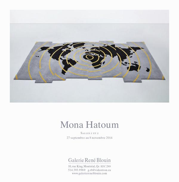 INVITATION : Vue de l'exposition : Mona Hatoum SALLES 1 ET 2 27 septembre au 8 novembre 2014, Photo: Guy L'Heureux