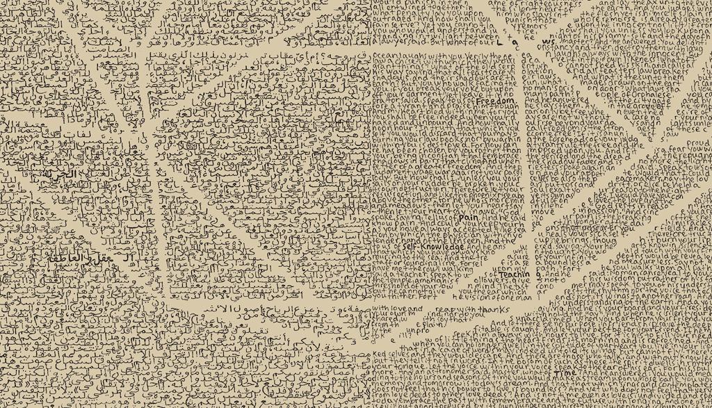 Simon Bertrand, Retranscription du Prophète, 2014-2015, Crayon à l'encre 0.05 sur papier et Le Prophète de Khalil Gibran, détail