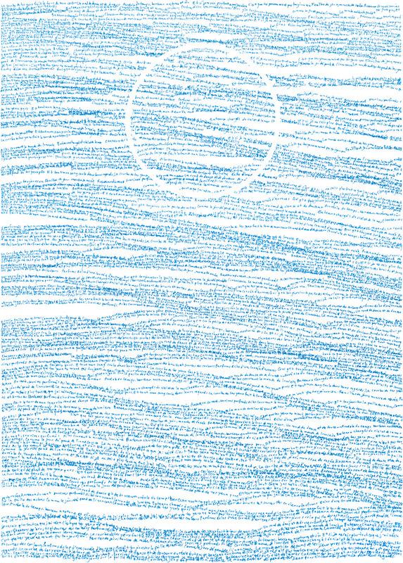 Simon Bertrand, 58 La courbe de tes yeux, 2015, crayon à l'encre sur papier, 17 x 12 pouces