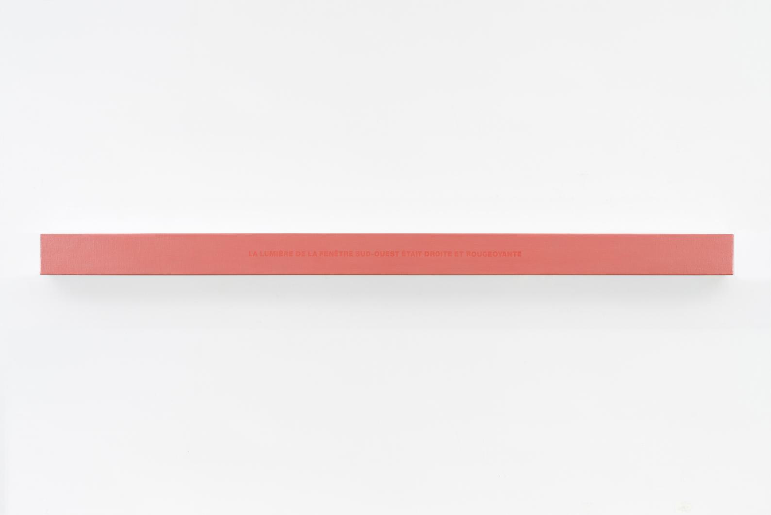 Francine Savrd, Lumière du sud‑ouest, 2018, Médiums mixtes sur toile marouflée sur caisson de bois, 10,16 × 177,8 × 10,16 cm / 4 x 70 x 4 pouces