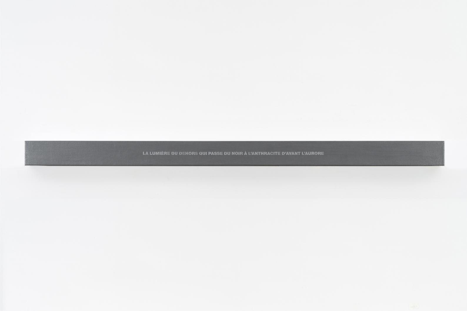 Francine Savard, Lumière d'avant l'aurore, 2018, Médiums mixtes sur toile marouflée sur caisson de bois, 10,16 × 177,8 × 10,16 cm / 4 x 70 x 4 pouces