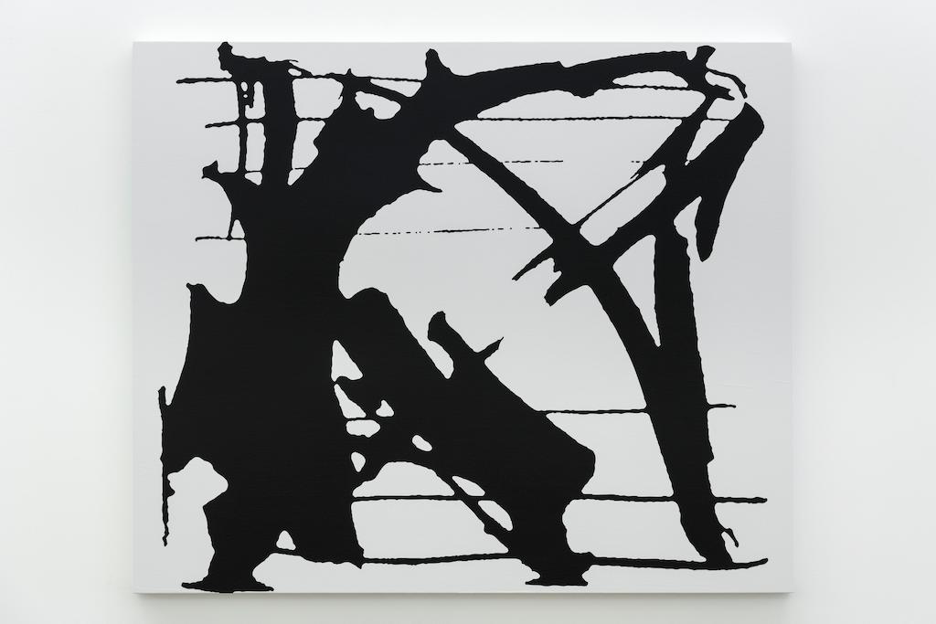 Francine Savard, Gitanes 19, 14 :1, 2018, acrylique sur toile marouflée sur caisson de bois, 101,6 x 121,9 cm / 40 x 48 pouces