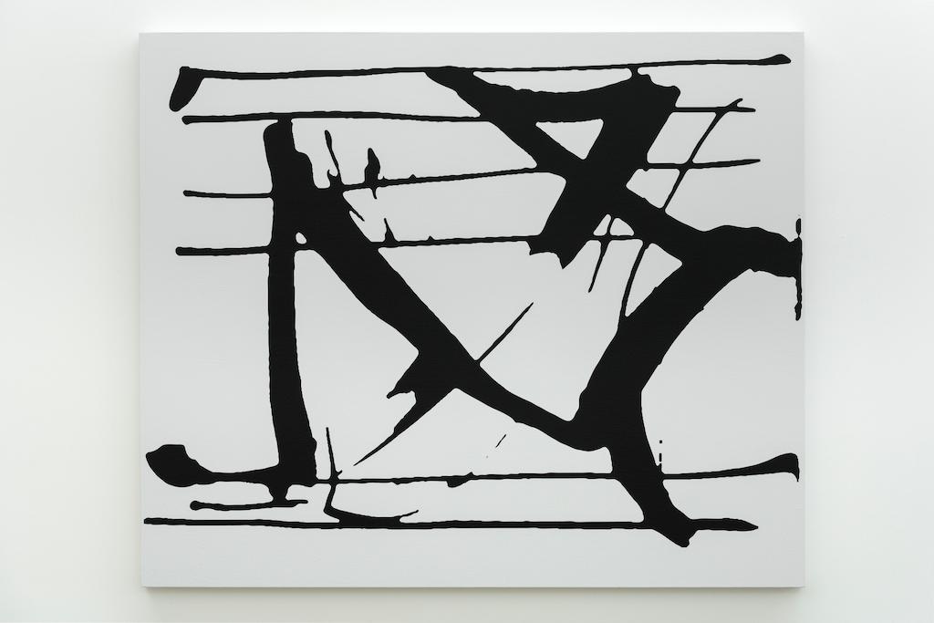 Francine Savard, Gitanes 07, 14 :1, 2018, acrylique sur toile marouflée sur caisson de bois, 101,6 x 121,9 cm / 40 x 48 pouces
